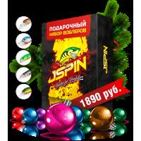 Подарочный набор воблеров JSPIN