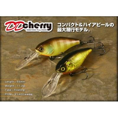 DD Cherry